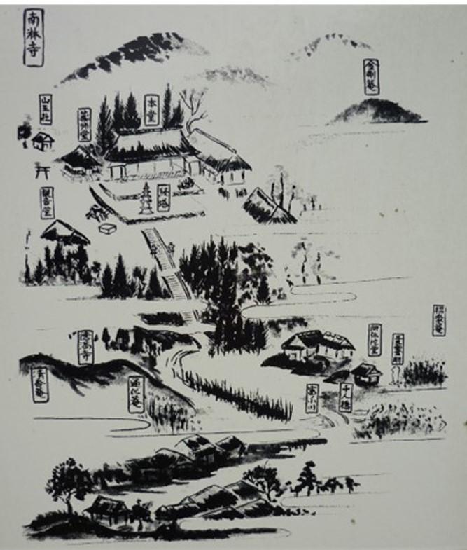 東峰村エクスカーション